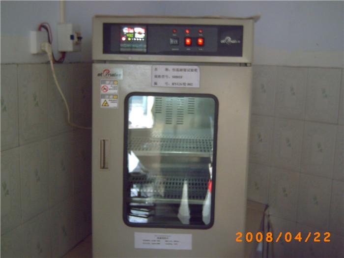 耐湿试验箱
